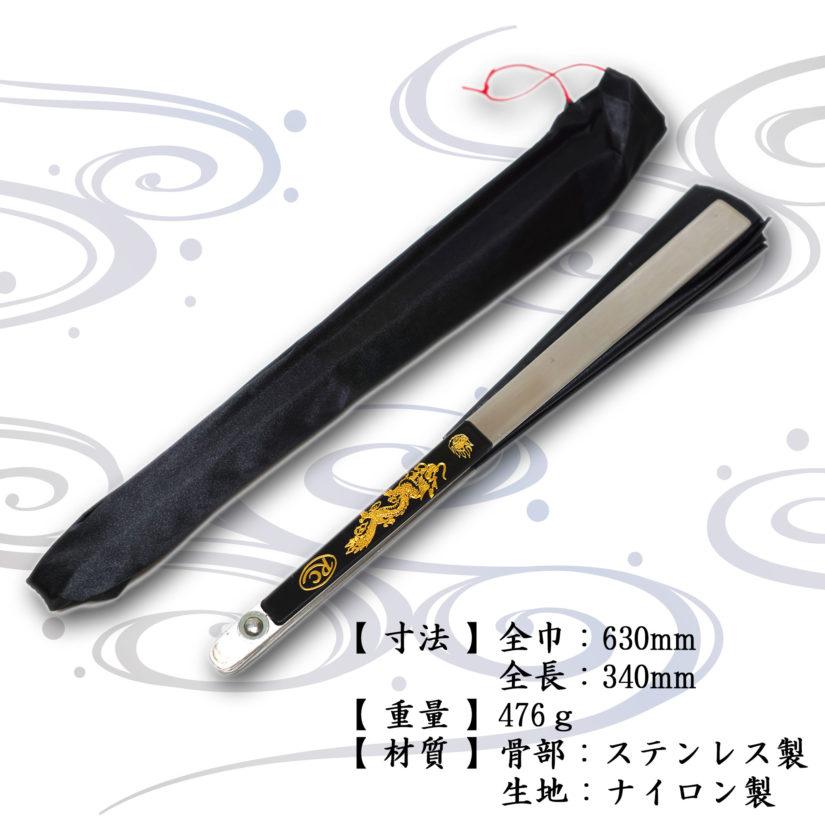 匠刀房 スチール扇 ナイロン製 時代劇小物-2