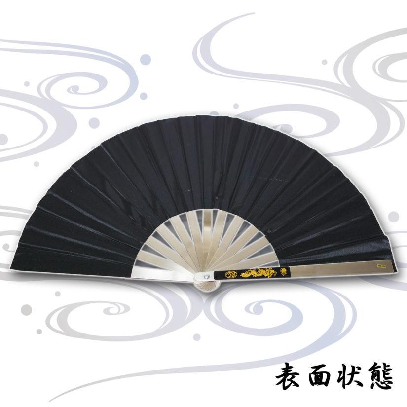 匠刀房 スチール扇 ナイロン製 時代劇小物-3