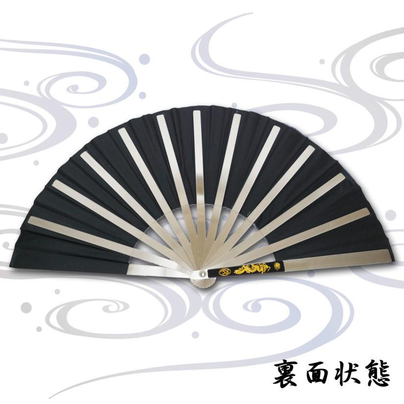 匠刀房 スチール扇 ナイロン製 時代劇小物-4