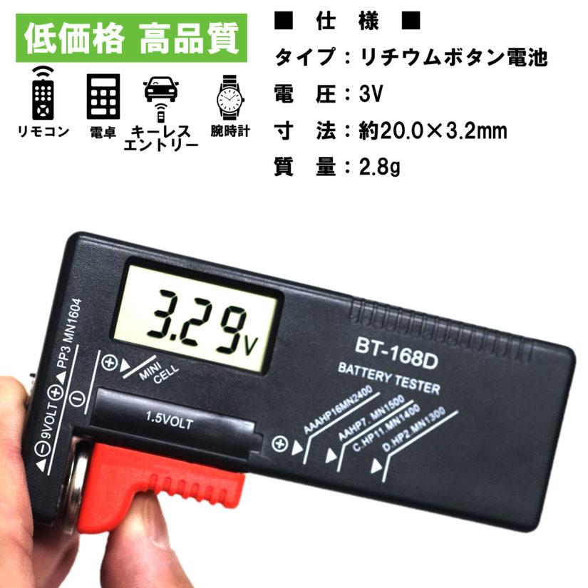 LIYUAN リチウムコイン電池 3V CR2025 10個(5個入り2パック)-1