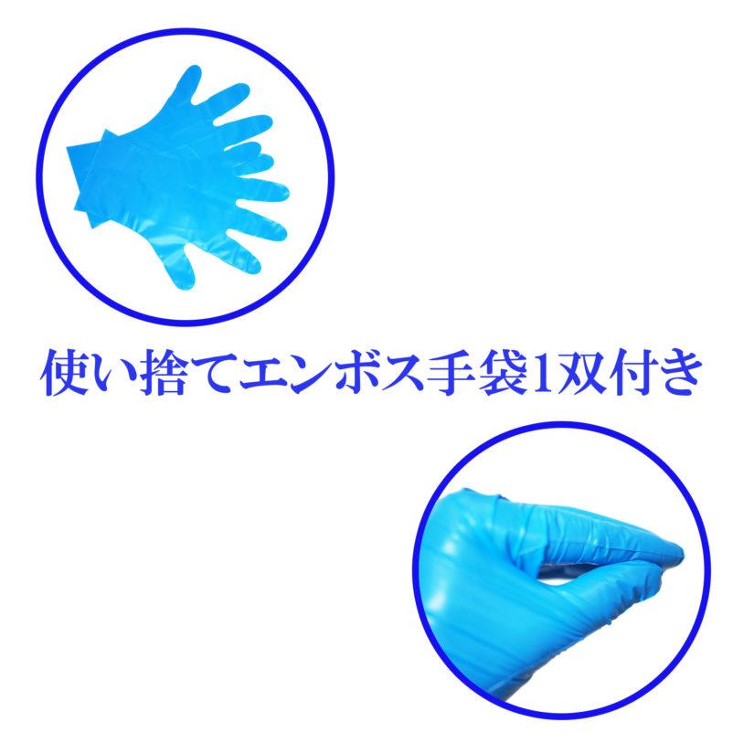ファインクロス 5pc.デンタルツールセット エンボス手袋付き-6