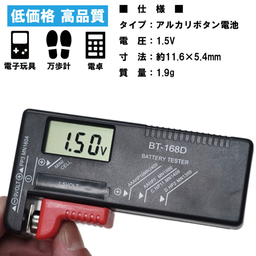 LIYUAN アルカリボタン電池 1.5V LR44 20個(10個入り2パック)-1