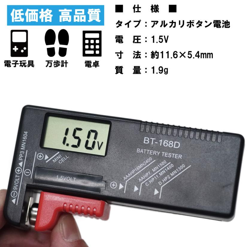 LIYUAN アルカリボタン電池 1.5V LR44 10個 (1パック)-1