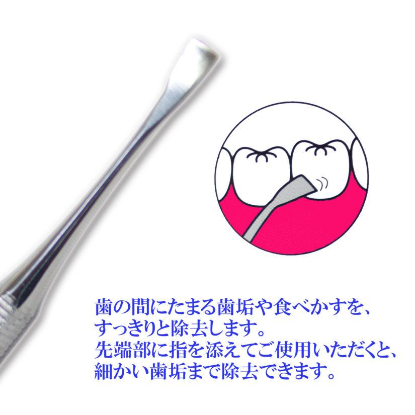 ファインクロス 歯垢・ヤニとり 先太 エンボス手袋付き-5