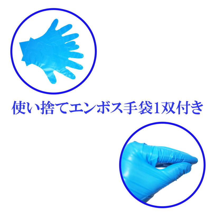 ファインクロス 歯垢・ヤニとり 先太 エンボス手袋付き-7