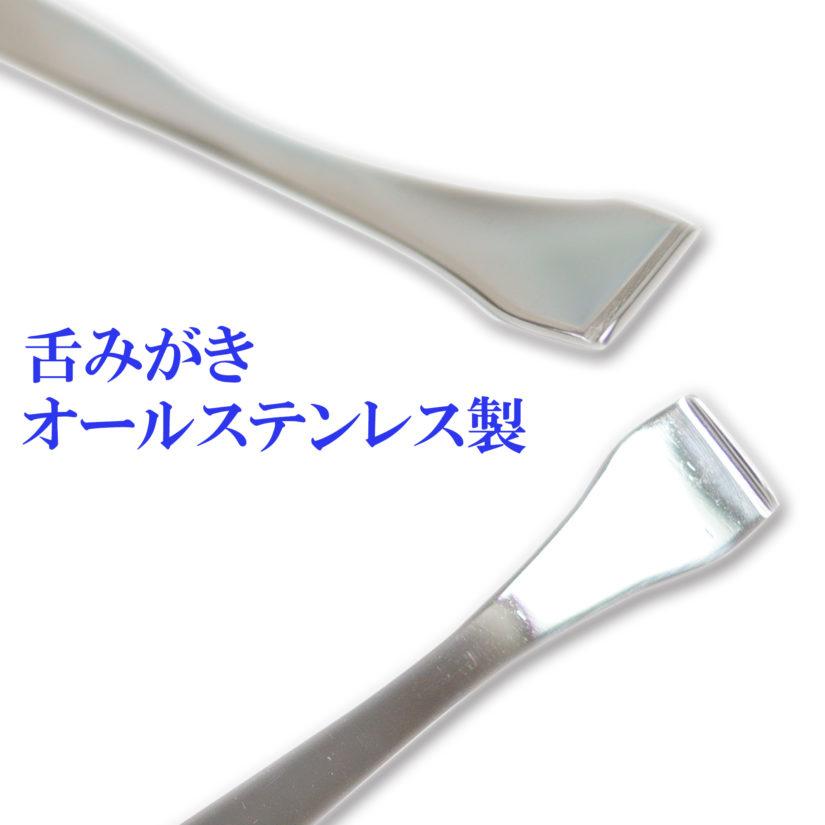 ファインクロス 舌みがき エンボス手袋付き-2