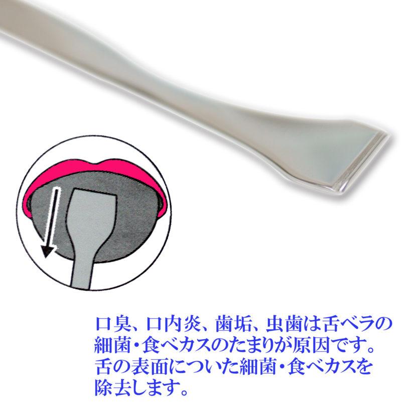 ファインクロス 舌みがき エンボス手袋付き-3
