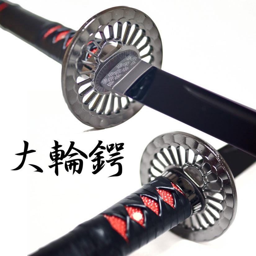 模造刀剣 鬼滅 黒刀身 大輪鍔 刀袋付 クロス付 大刀 コスプレ-3