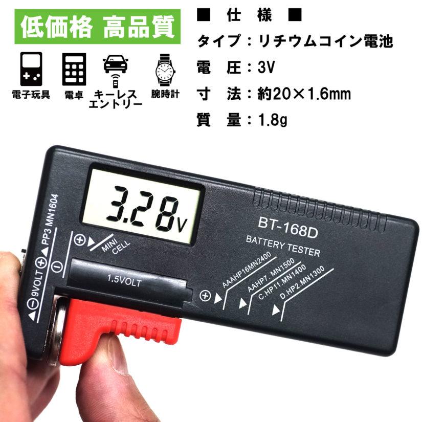 LIYUAN リチウムコイン電池 3V CR2016 10個(5個入り2パック)-1