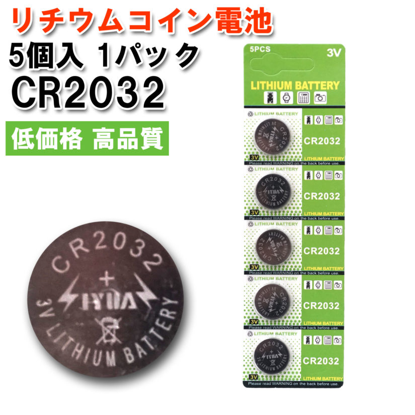 LIYUAN リチウムコイン電池 3V CR2032 5個 (1パック)-1