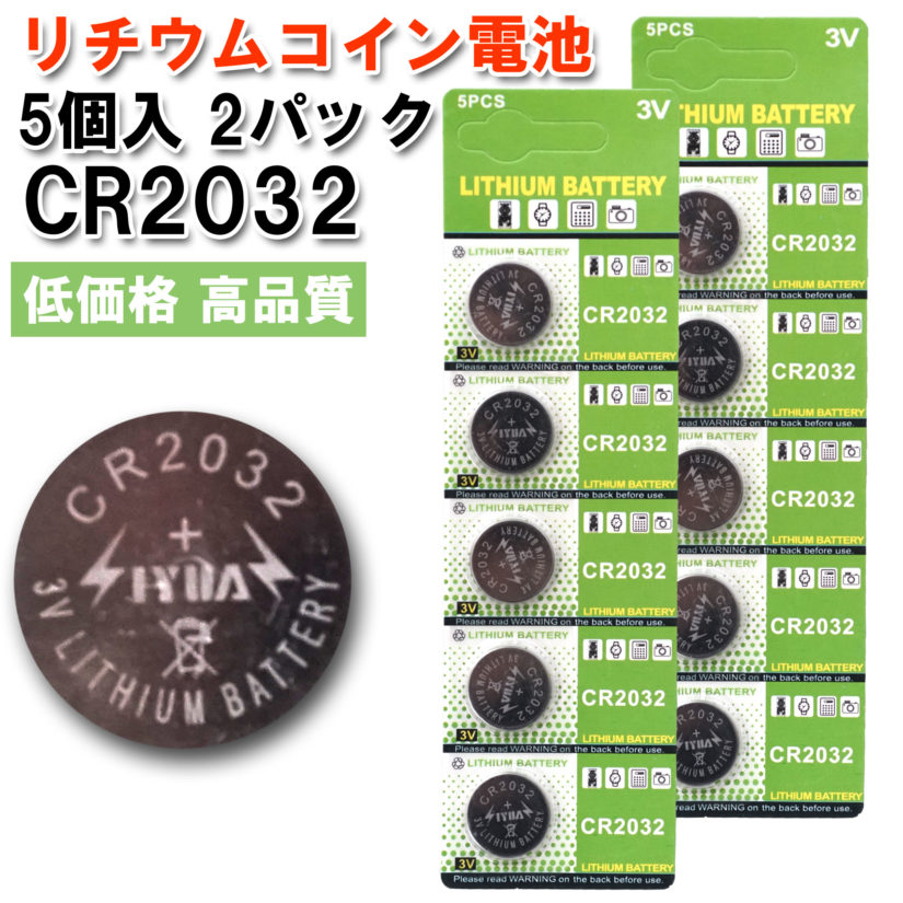 LIYUAN リチウムコイン電池 3V CR2032 10個(5個入り2パック)-1