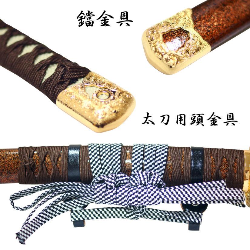 模造刀剣 童子切安綱 太刀 刀袋付 匠刀房 NEU-164 刀匠シリーズ-4