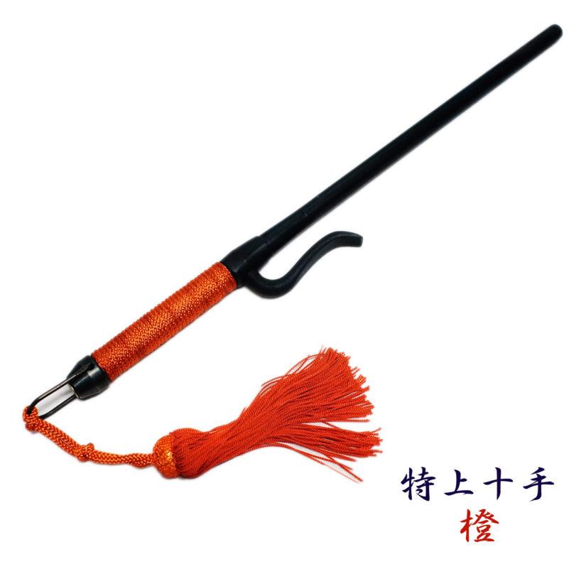 匠刀房 特上十手 橙  TKJ-111 - 模造-1