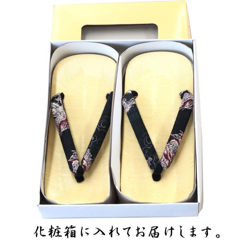 雪駄 メンズ おしゃれ 鼻緒柄C 26.5cm-4