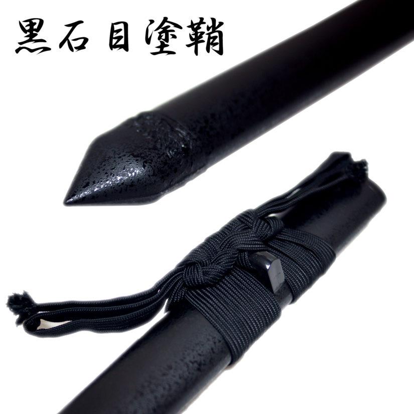 模造刀剣 忍者刀 大刀 匠刀房 ZS-307 - コスプレ 観賞用 インテリア-1