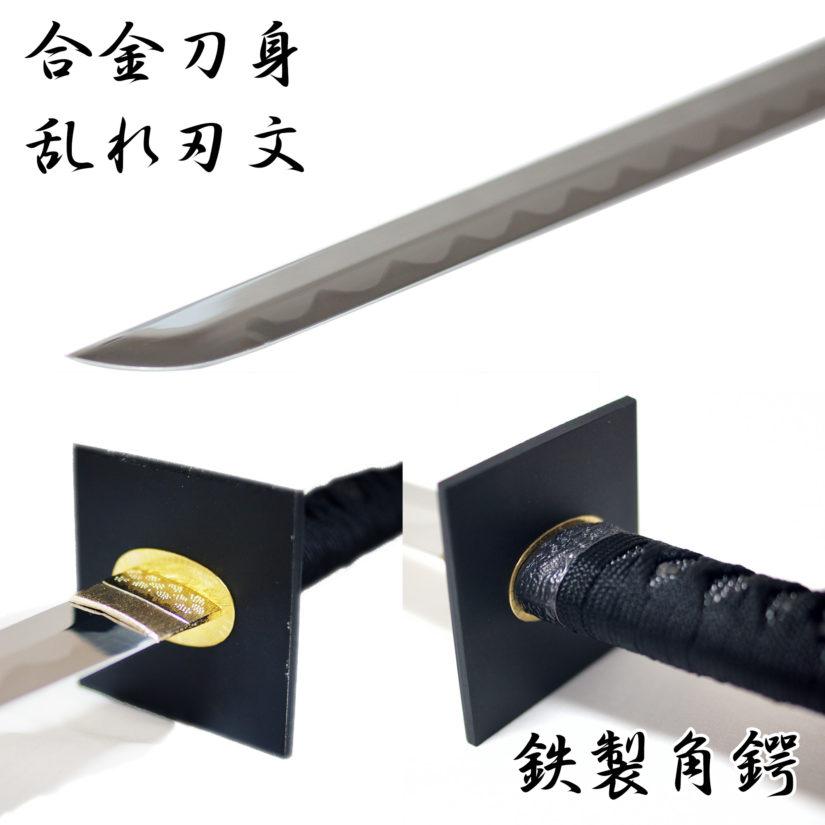 模造刀剣 忍者刀 大刀 匠刀房 ZS-307 - コスプレ 観賞用 インテリア-2