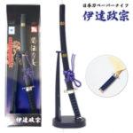 ペーパーナイフに 日本刀ペーパーナイフ伊達政宗モデル KT-22D、日本刀ペーパーナイフ真田幸村モデル KT-22SをUP。