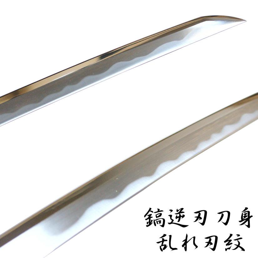 模造刀剣 逆刃刀 大刀 茶糸仕様 剣心 刀袋付 クロス付 匠刀房 NEU-167-2