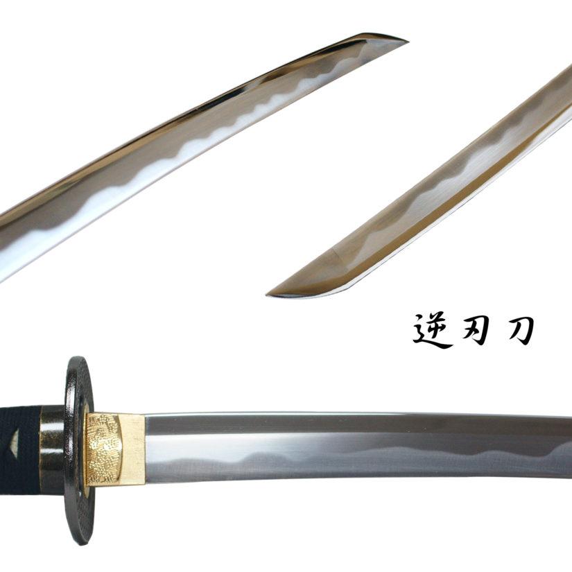 模造刀剣 逆刃刀 大刀 黒糸仕様 剣心 刀袋付 クロス付 匠刀房 NEU-168-1