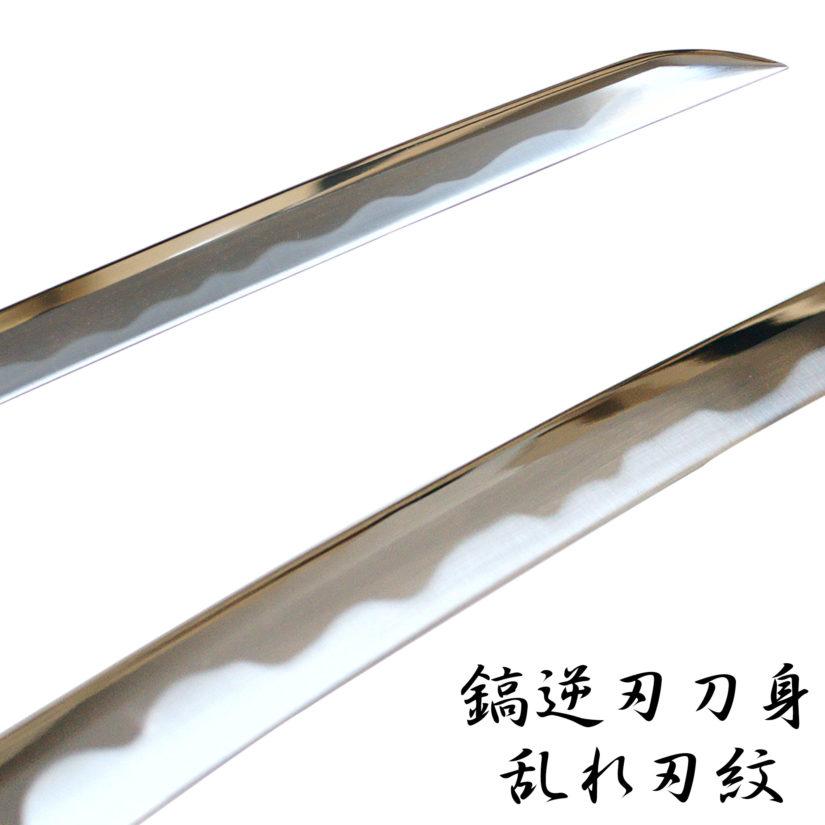 模造刀剣 逆刃刀 大刀 黒糸仕様 剣心 刀袋付 クロス付 匠刀房 NEU-168-2