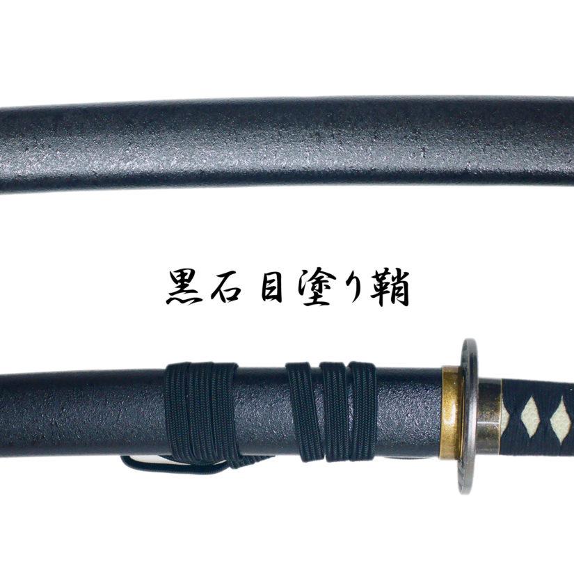 模造刀剣 逆刃刀 大刀 黒糸仕様 剣心 刀袋付 クロス付 匠刀房 NEU-168-4