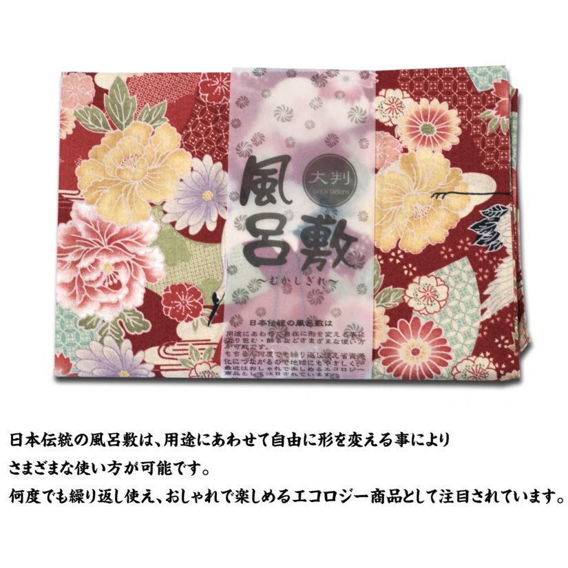 大判風呂敷 鶴 赤-3