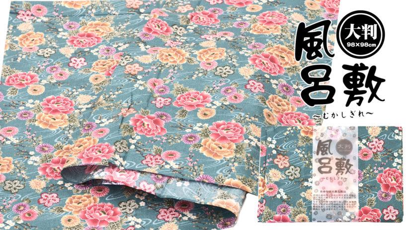 大判風呂敷 流水 緑-4