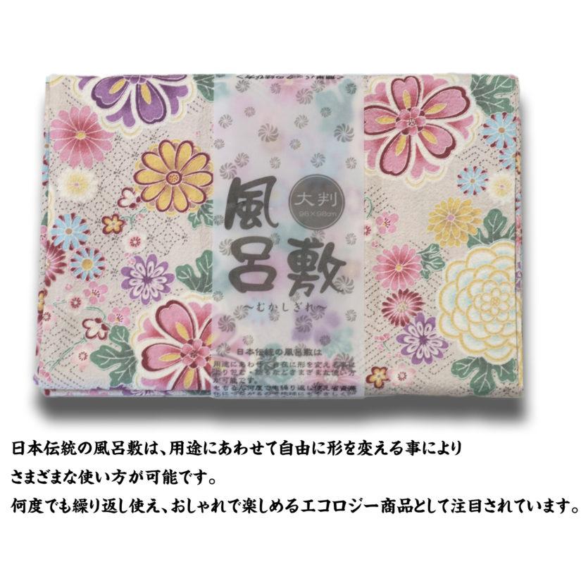 大判風呂敷 ダリア ベージュ-2