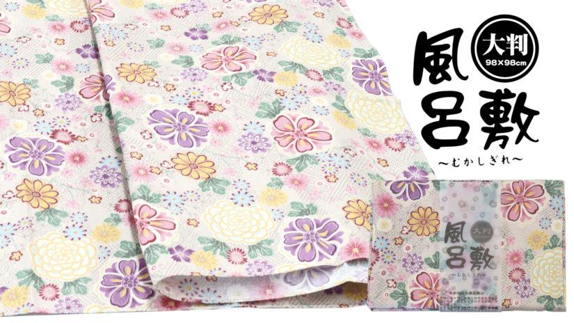 大判風呂敷 ダリア ベージュ-3