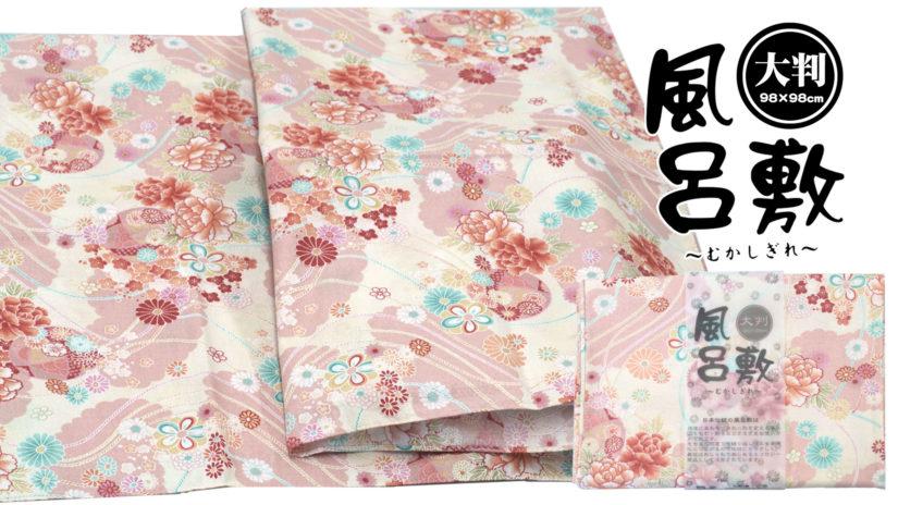 大判風呂敷 紐 ピンク-2