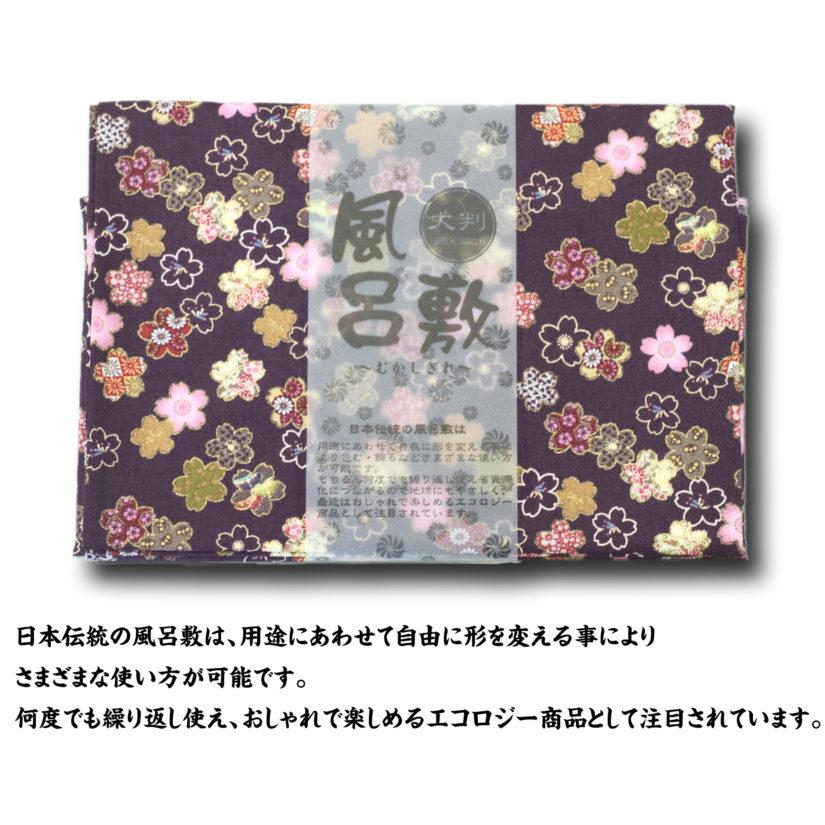 大判風呂敷 小紋桜 紫-3