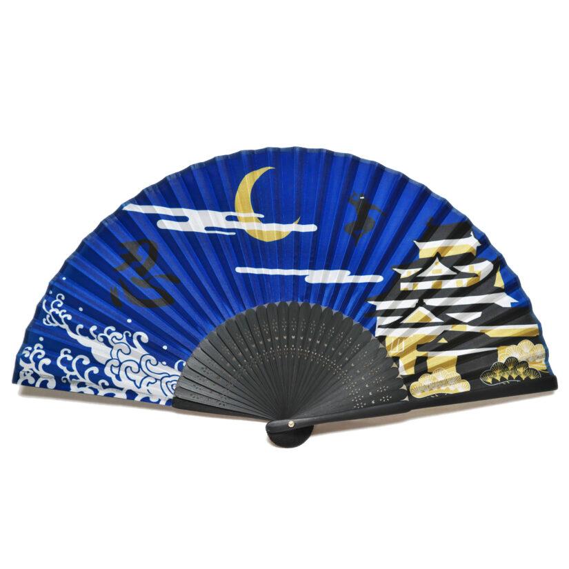 日本の美 彩り扇子 忍者 - おみやげ