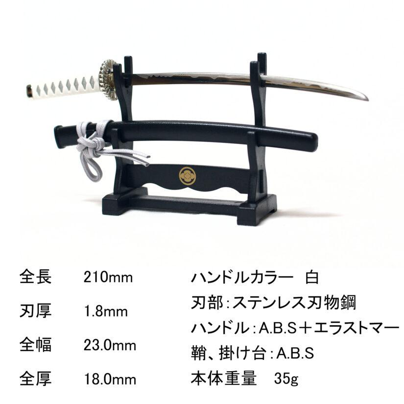 日本製 名刀ペーパーナイフ 沖田総司 - 刀剣 新選組 関の刃物 関伝の美-1