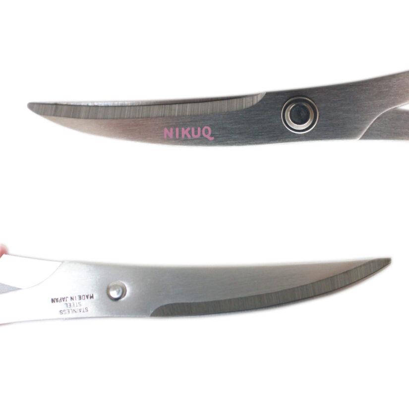 NIKUQ カーブシザー - ニッケン刃物 かわいい 文具 NQ-1000S-3