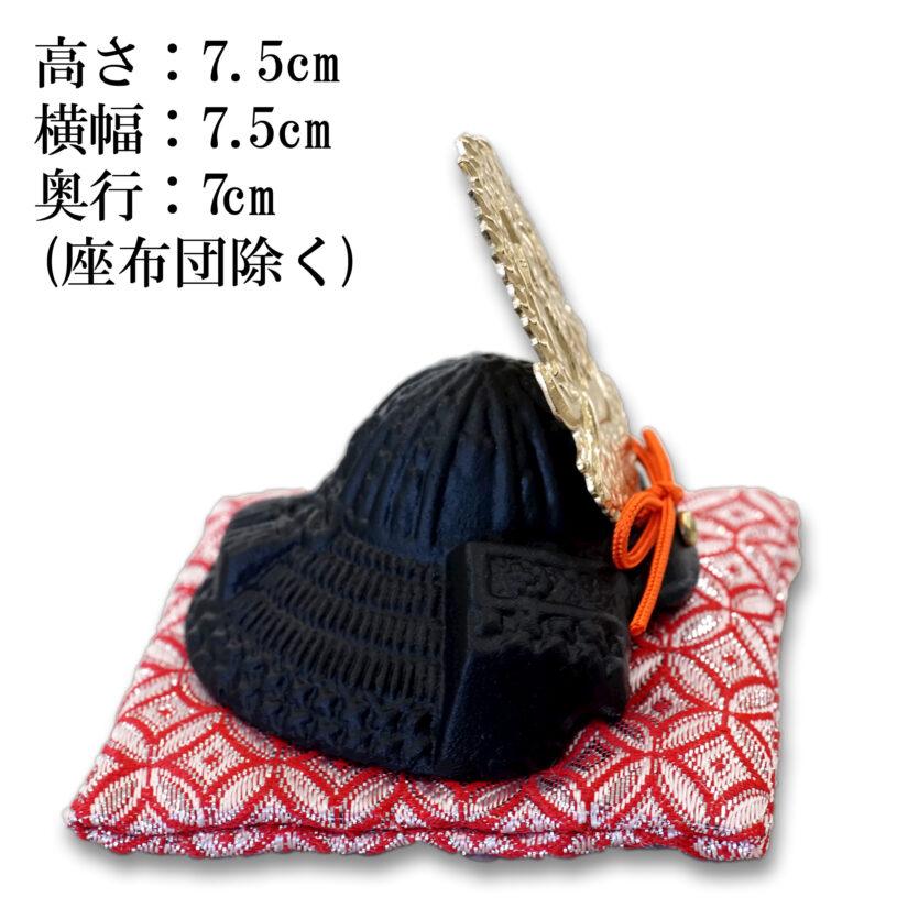 豆兜 上杉謙信 五月人形 座布団付き-  出世兜 伝統工芸 インテリア-2