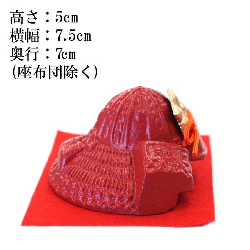 豆兜 明智光秀 伝統工芸 メルトン付き- 端午の節句 出世兜 インテリア-3