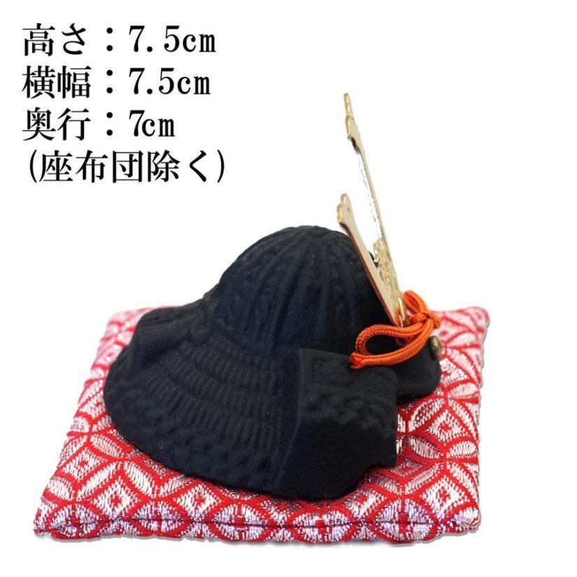 豆兜 源義経 伝統工芸 座布団付き- 端午の節句 出世兜 インテリア-3