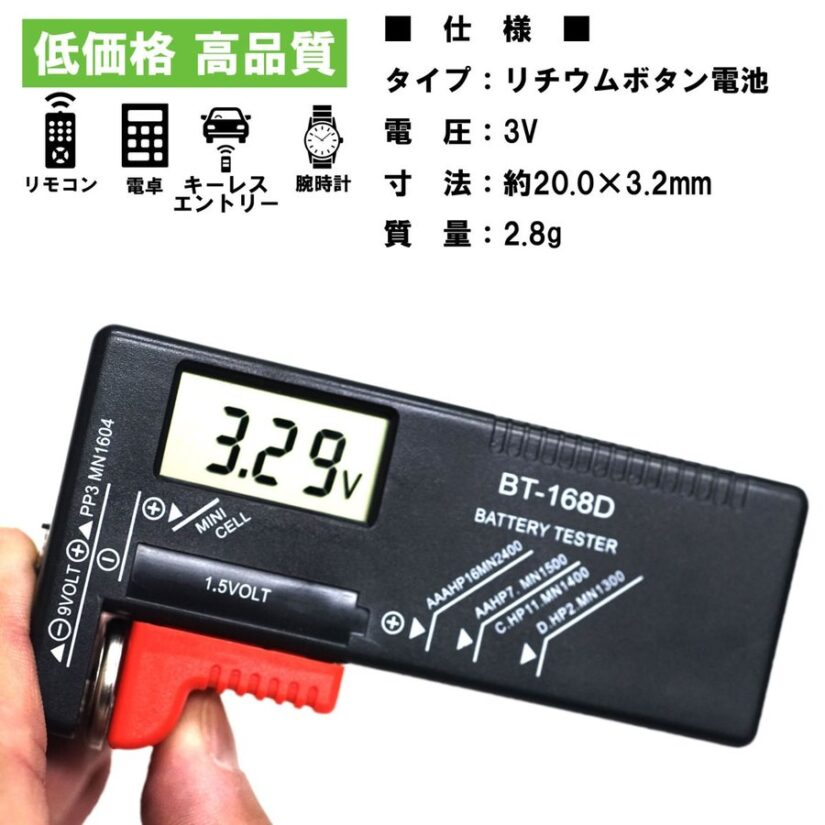 LIYUAN リチウムコイン電池 3V CR2025 バラ1個-1