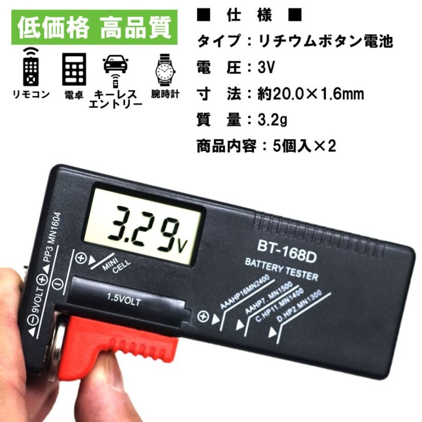 LIYUAN リチウムコイン電池 3V CR2032 バラ1個-1